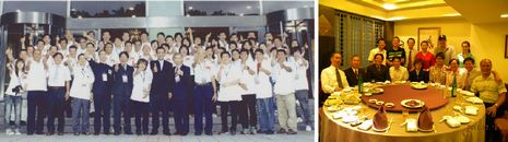 国立台湾大学国際会議場にて礒谷療法セミナー開催2