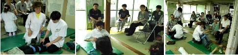 無料講習・施術会参加 (中野区 礒谷療法総本部)