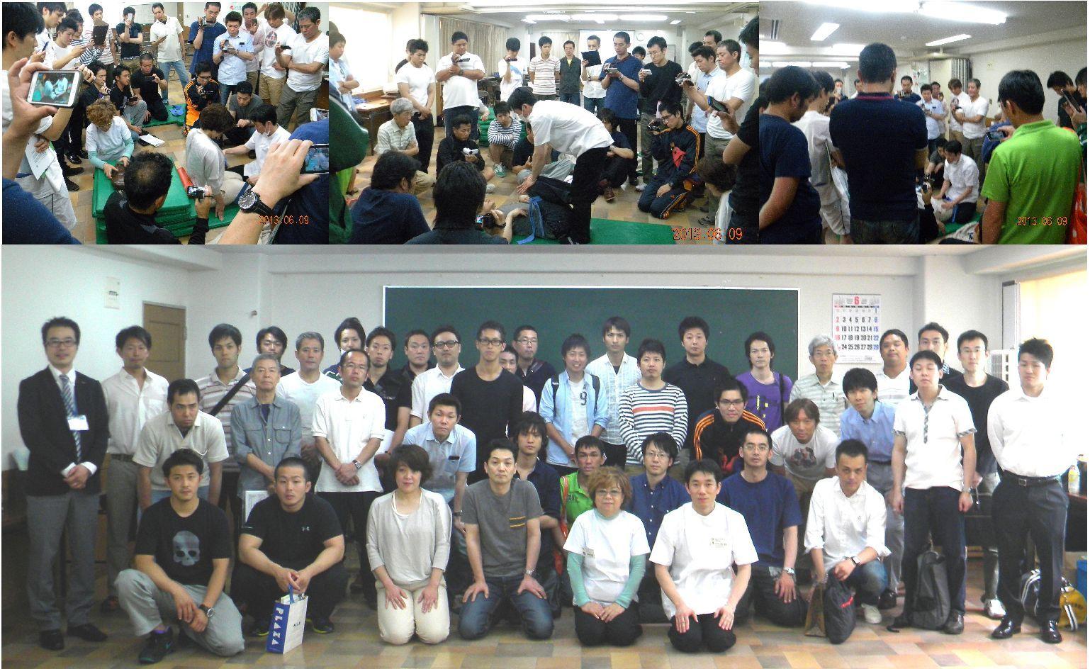ジャパン柔道整復師会 礒谷式力学療法セミナー2013(大阪 新大阪丸ビル)